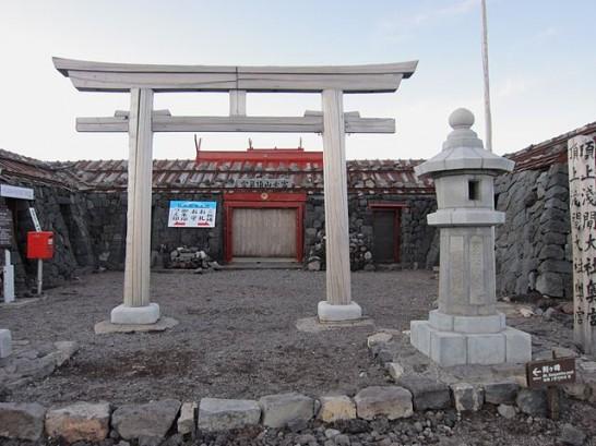 Okumiya_(Sengen-taisha)